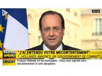 François Hollande annonce un Gouvernement resserré