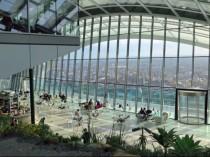 Un jardin inauguré à plus de 160 m de haut!