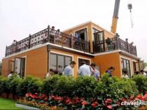 Une villa chinoise montée en quelques heures
