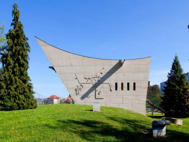 La Maison de la Culture à Firminy (Loire) réalisée par Le Corbusier et inscrite sur la Liste du patrimoine mondial de l'UNESCO depuis juillet 2016