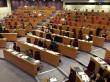 """""""Ile-de-France 2030"""" voté à une large majorité"""