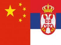 La Serbie s'attend à de nouveaux investissements ...