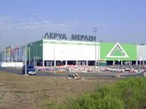 Leroy Merlin accroit sa collaboration en Russie