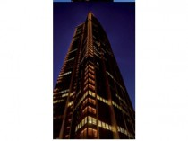 La Tour Montparnasse se met à l'heure de l'automne