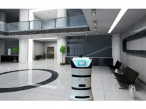 Le CSTB et Partnering Robotics s'associent pour ...