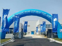 Soprema ouvre sa première usine en Chine