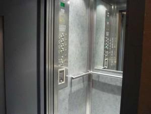 Les ascenseurs officiellement