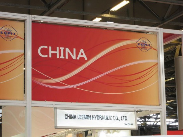 INTERMAT 2012 Pavillon Chine