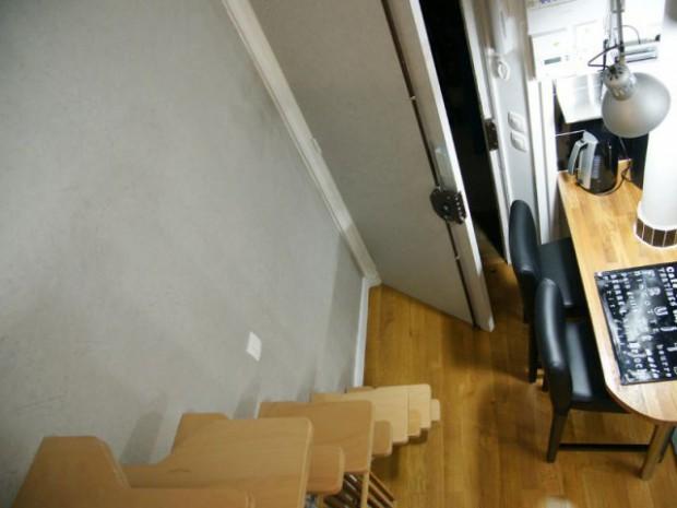 Loge de gardiens en studio moderne