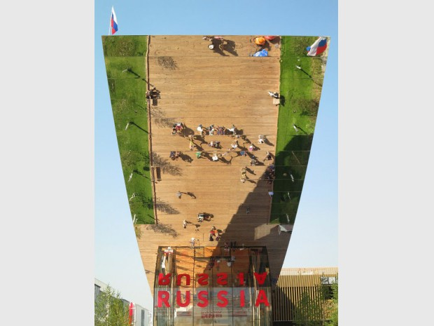 Expo universelle Milan 2015
