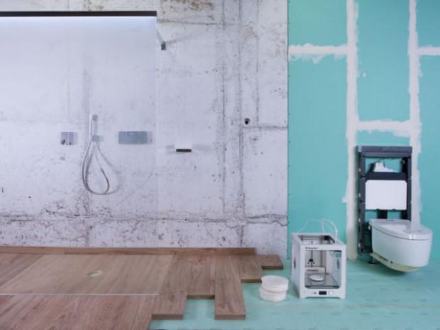Une salle de bains à la pointe de l'innovation