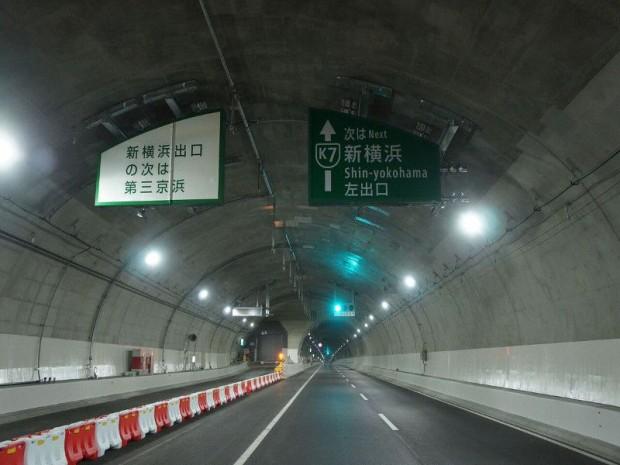 ITA Tunnelling Awards : projet innovant de l'année, construction d'une bifurcation pour une autoroute souterraine sous un quartier résidentiel de Yokohama (Japon)