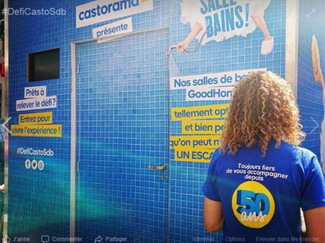 Facebook Castorama